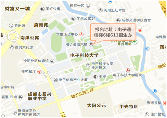 电子科技大学留学预科班地址.png