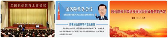 浙江传媒学院华策电影学院项目背景.png